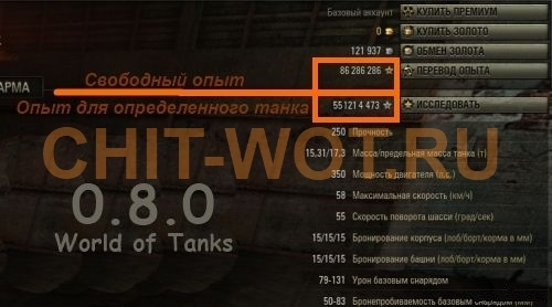 Игра world of tanks android rush купить