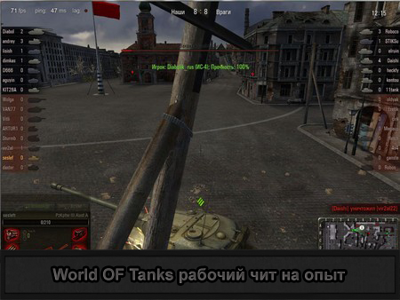 Скрипты world of tanks blitz