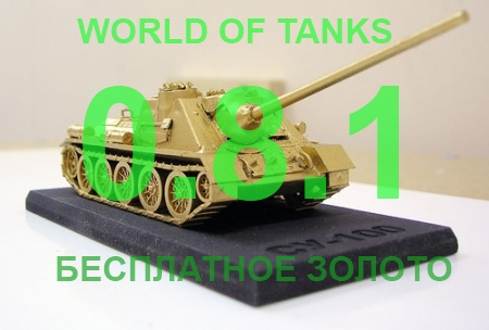 Танк v 6 в world of tanks